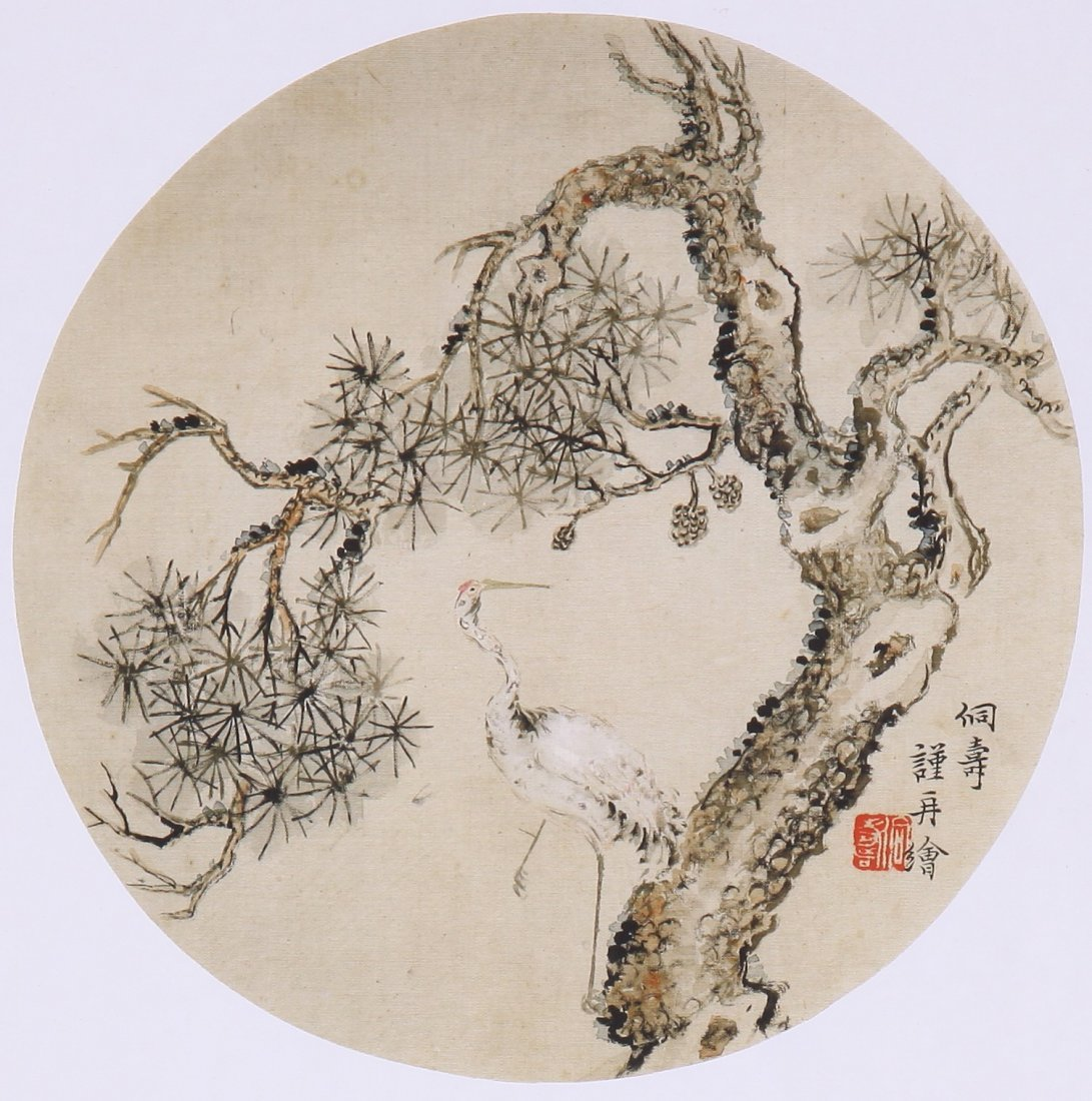7056: Fine Chinese painting by  Jin Zhou