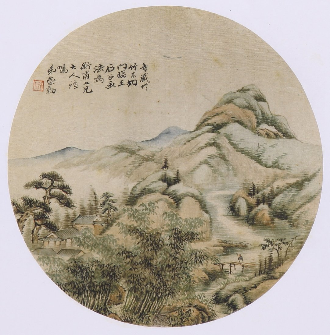 7057: Fine Chinese painting by Chog Dong