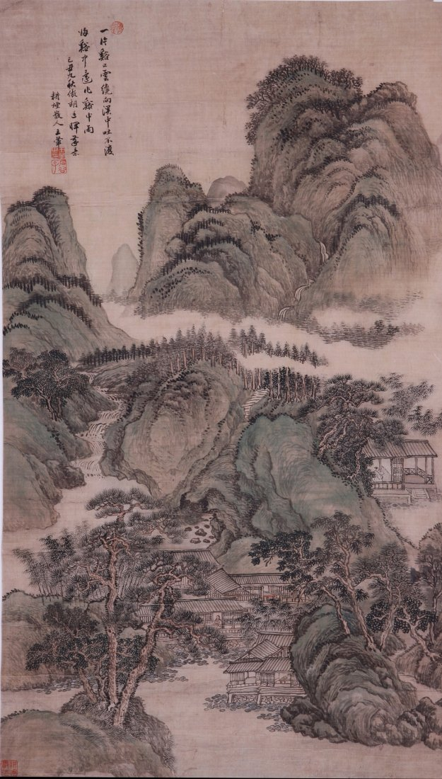 7072: Very fine Chinese painting by Wang Hui
