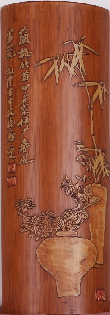 7112: Chinese Qing dynasity finely carved bamboo  by Ba