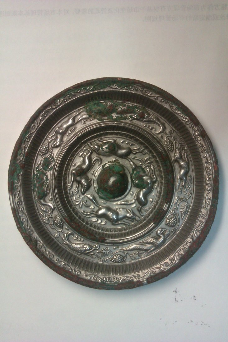 6010: Very fine Chinese Tang dynasty bronze mirror