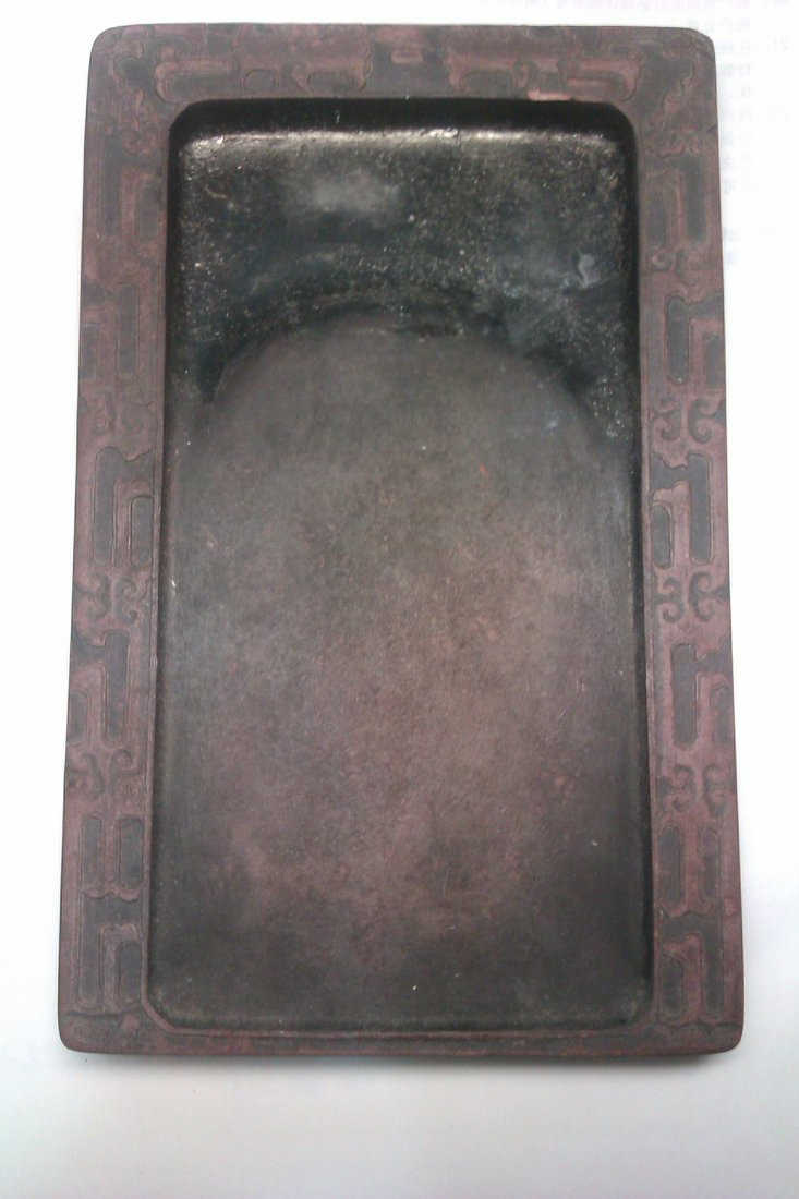 6013: Chinese Qing Cheng mud ink stone