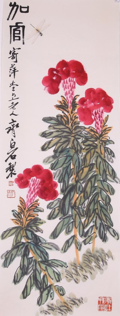 6102: A very fine Chinese painting attribyted to Qi Bai