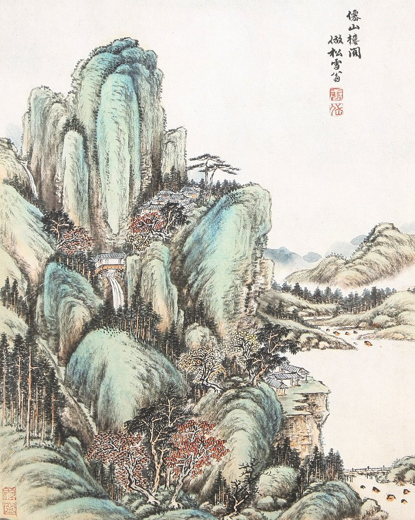 7001A: A very fine Chinese painting by Tang Dai