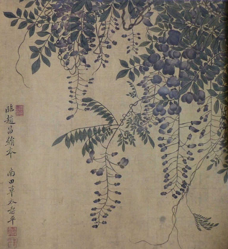 7001B: Very fine chinese painting by Yun Shouping