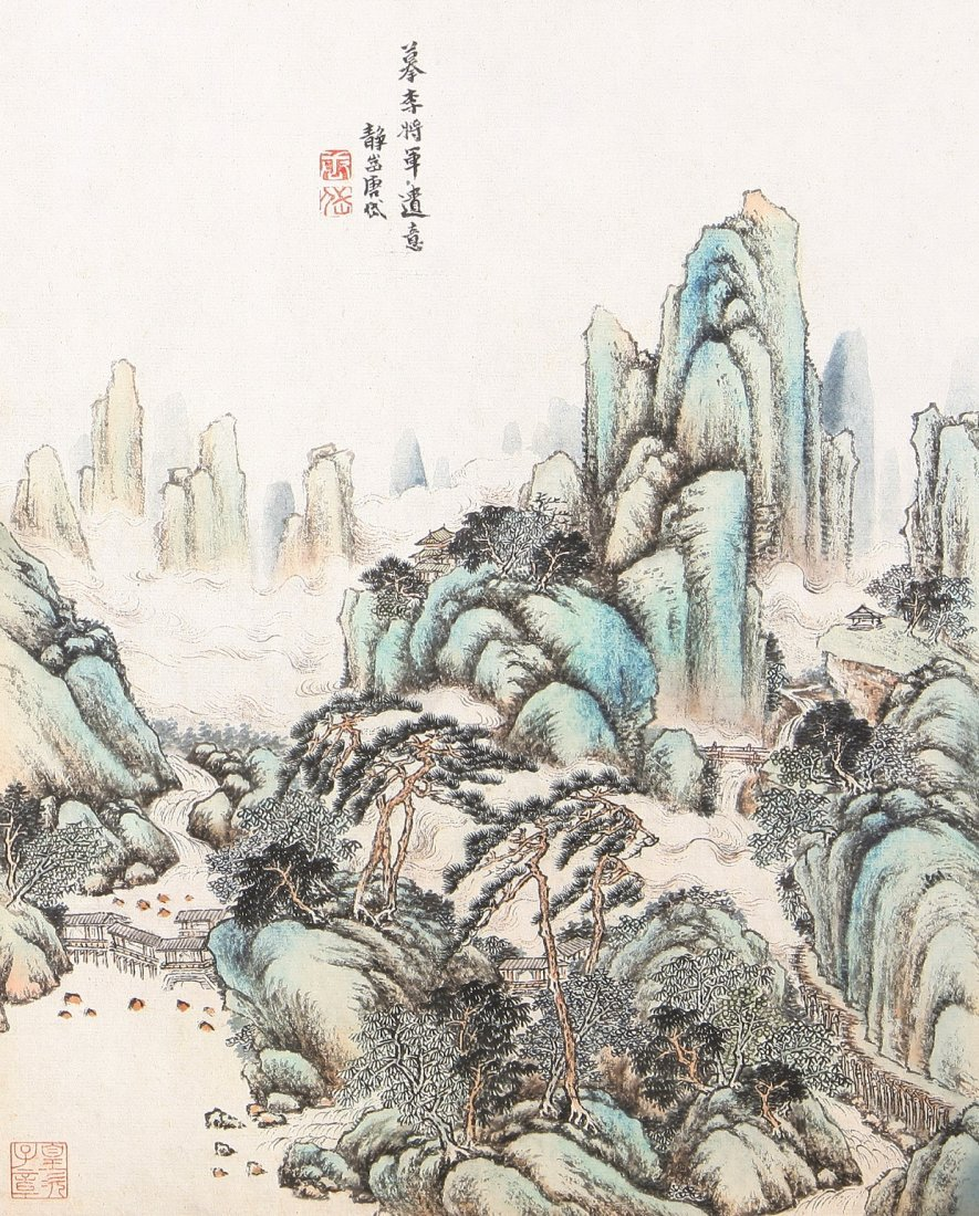 7002A: A very fine Chinese painting by Tang Dai