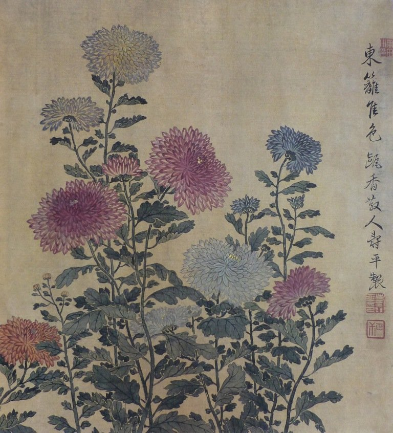 7002B: Very fine chinese painting by yun Shouping