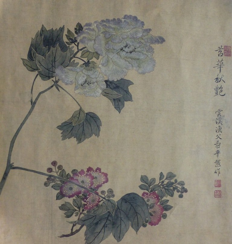 7003B: Very fine chinese painting by Yun Shouping