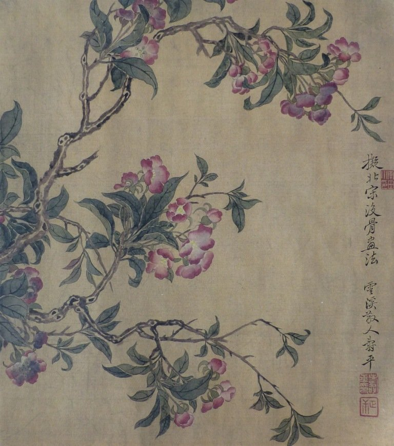 7004B: Very fine chinese painting by Yun Shouping