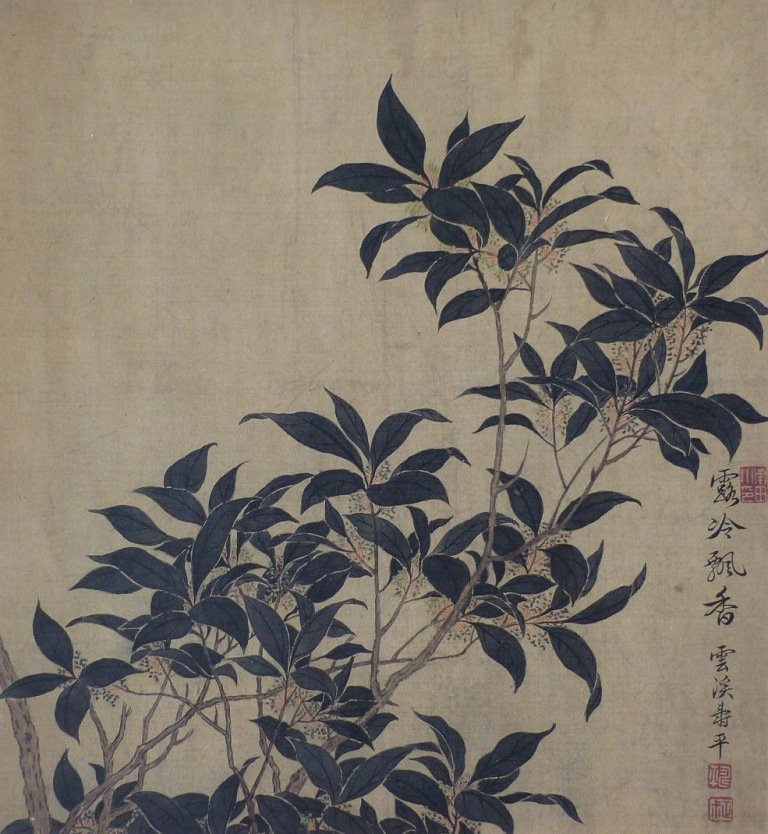 7005B: Very fine chinese painting by Yun Shouping