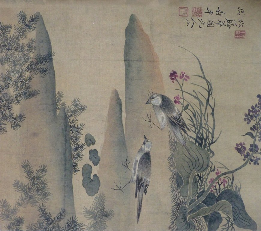 7006B: Very fine chinese painting by Yun Shouping