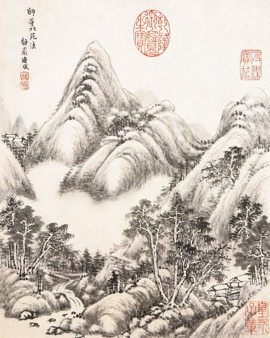 7007A: A very fine Chinese painting by Tang Dai