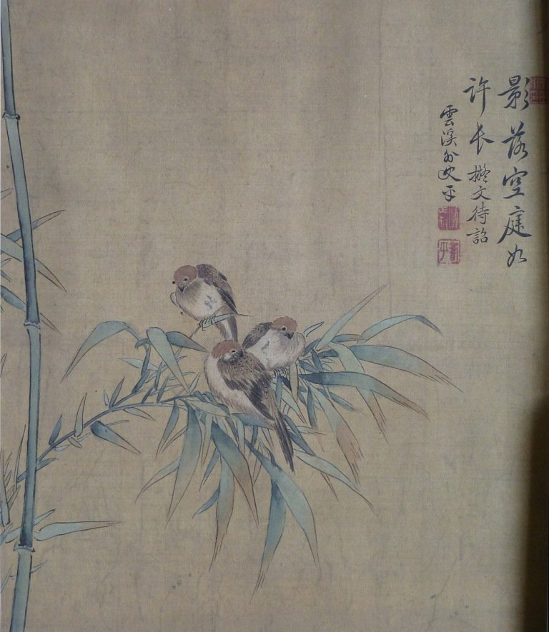 7007B: Very fine chinese painting by Yun Shouping