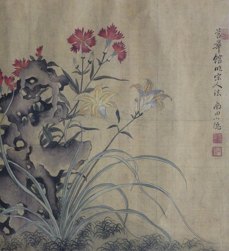 7008B: Very fine chinese painting by Yun Shouping