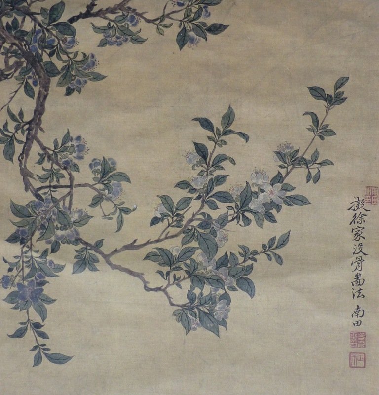 7009B: Very fine chinese painting by Yun Shouping