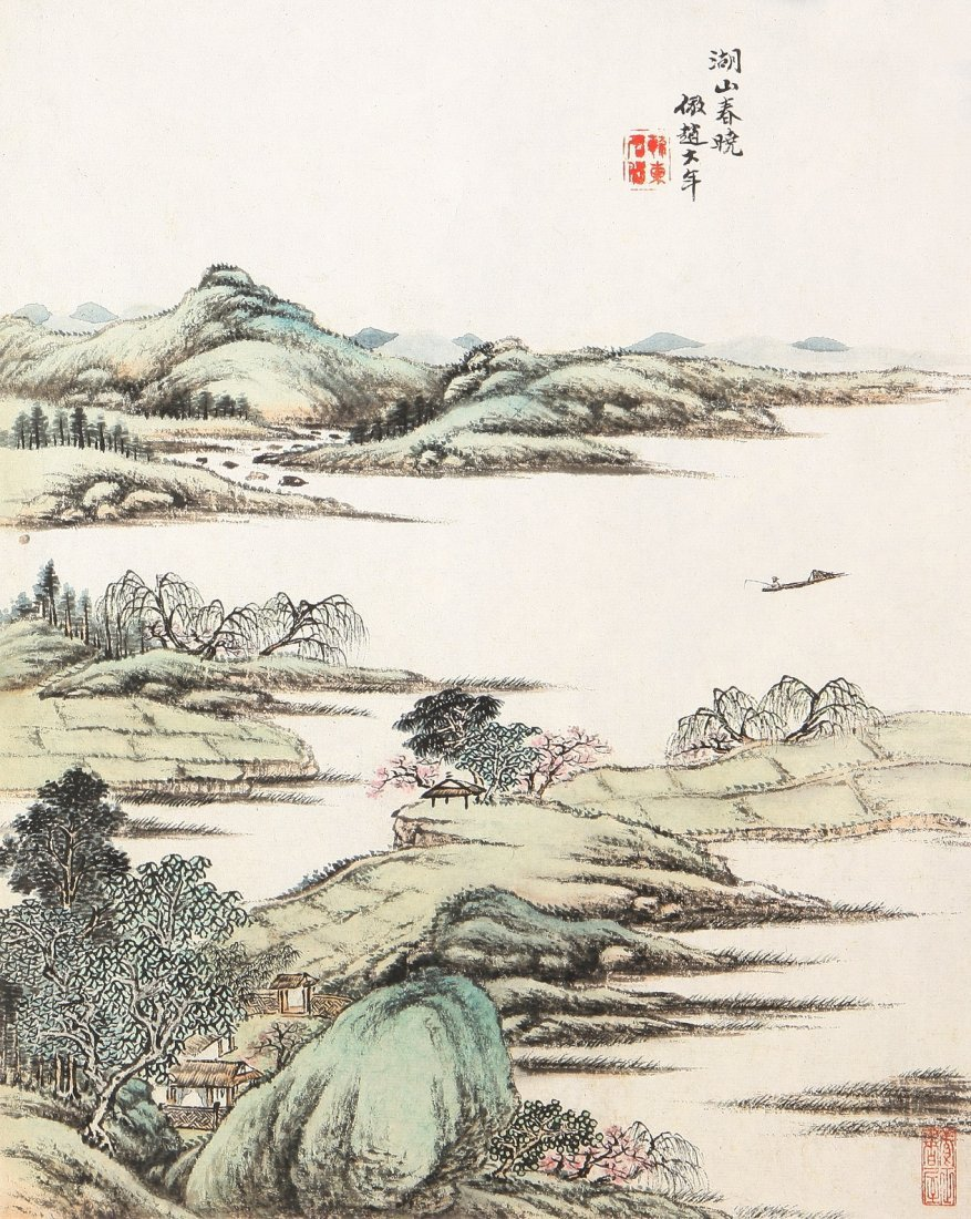 7010A: A very fine Chinese painting by Tang Dai