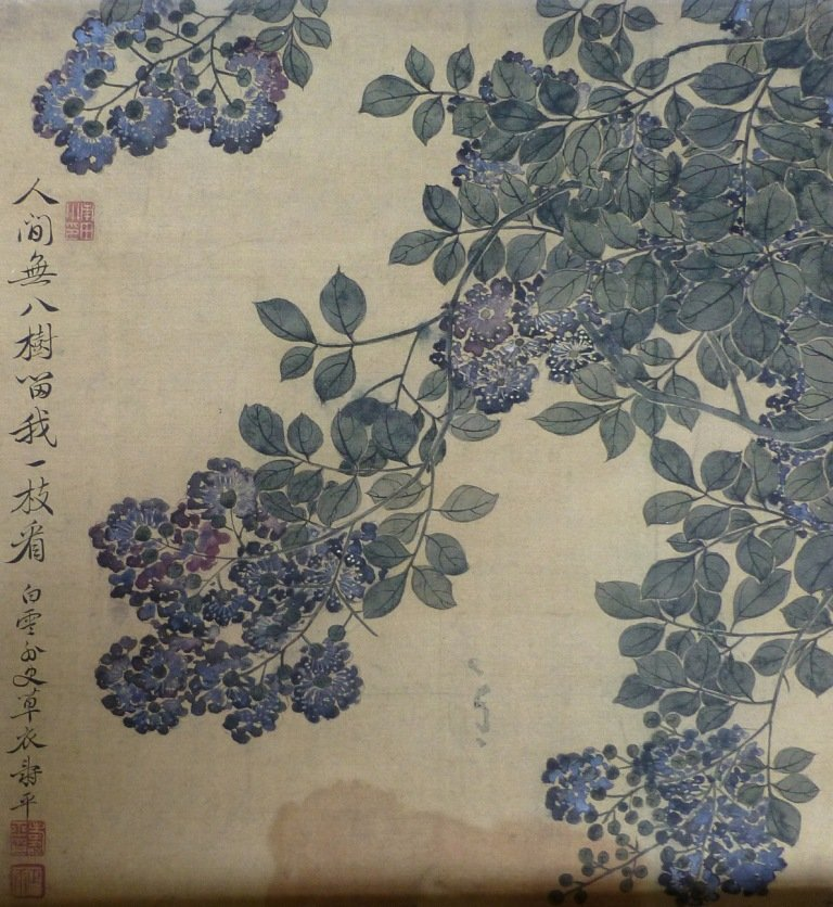 7010B: Very fine chinese painting by Yun Shouping