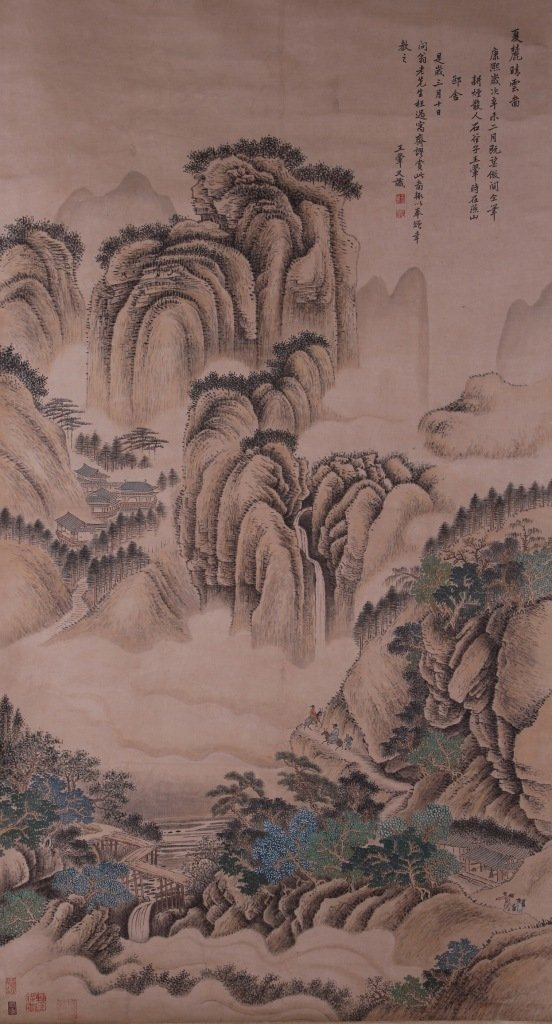 7012B: Very fine chinese painting by Wang Hui