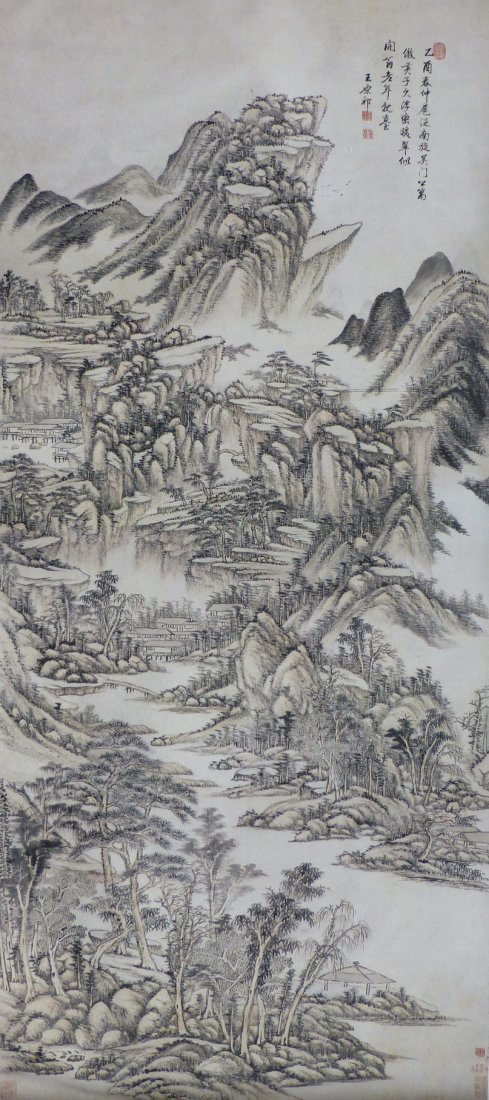 7067A: 1559: CHINESE SCROLL PAINTING BY WANG,PING
