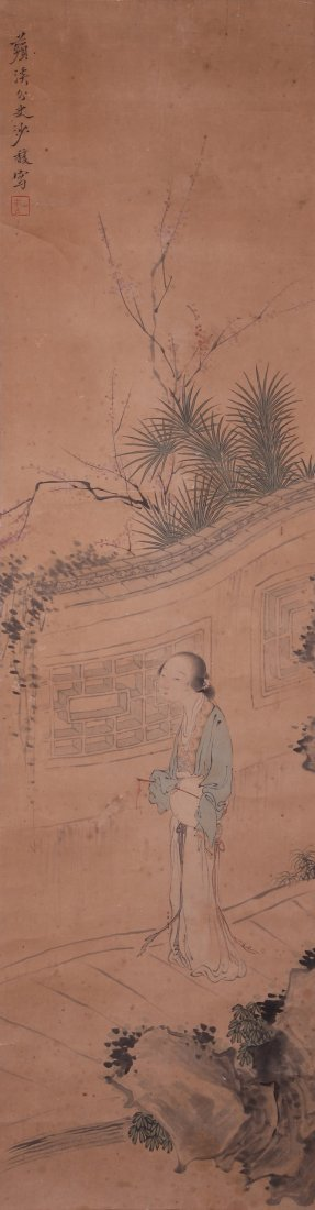 8021: Very fine chinese painting by Sha Fu