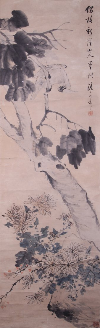 8022: Very fine chinese painting by Zhau Ruhu