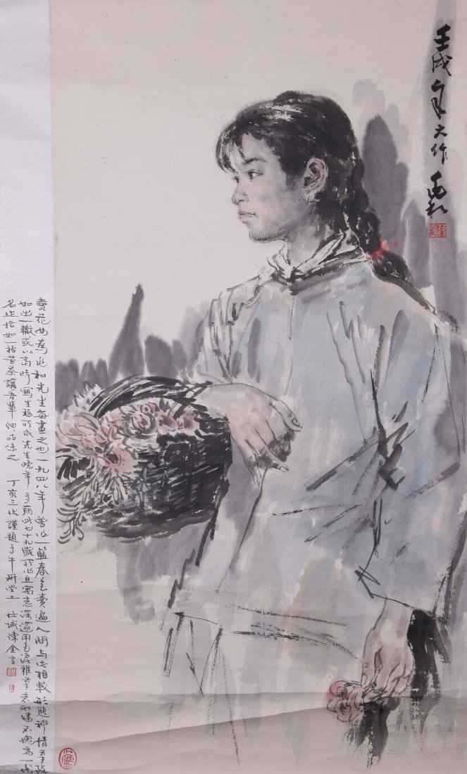 8023: Very fine chinese painting by Jiang Zhaohe