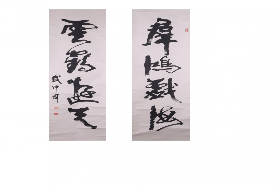 8024: A very fine Chinese Calligraphy couplet by Wu Zho