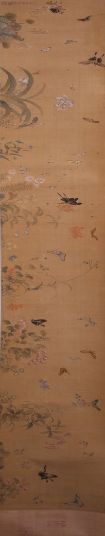 8082: Very fine Chinese calligraphy  painting by Jian R
