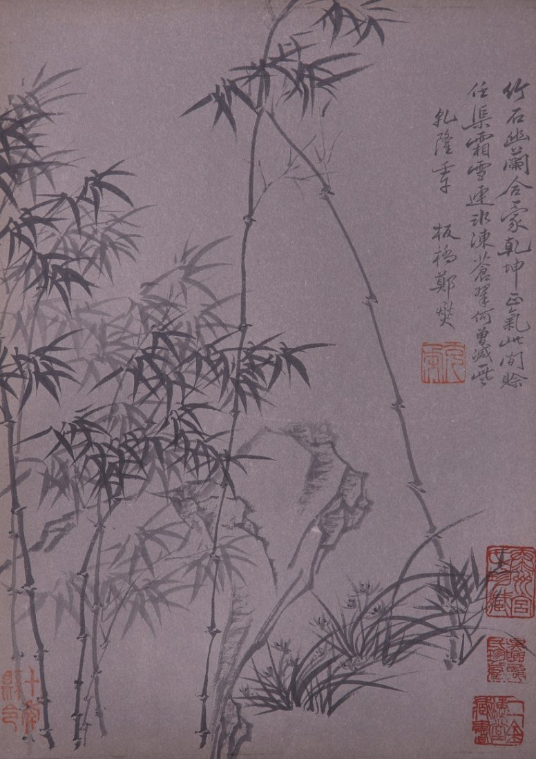 8099: Very fine chinese painting by Zheng Banqiao