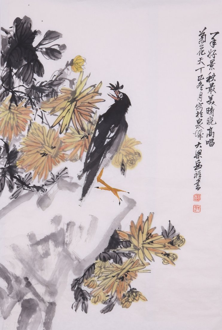 9005: A very fine Chinese painting by Yue Xiang