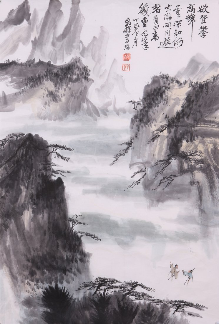 9006: A very fine Chinese painting by Yue Xiang