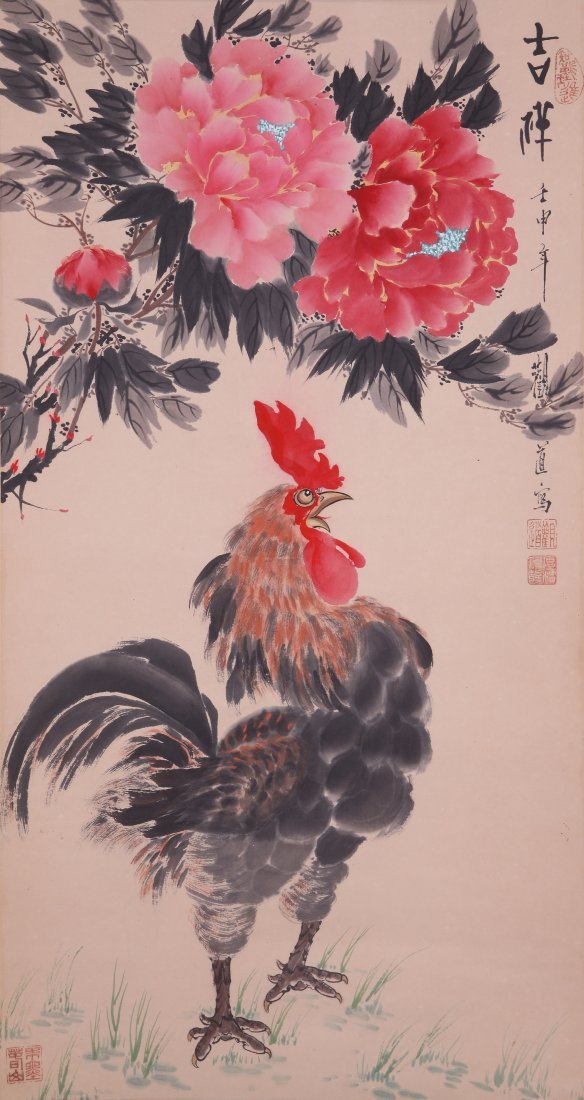 9008: A very fine Chinese painting by Guan Dao