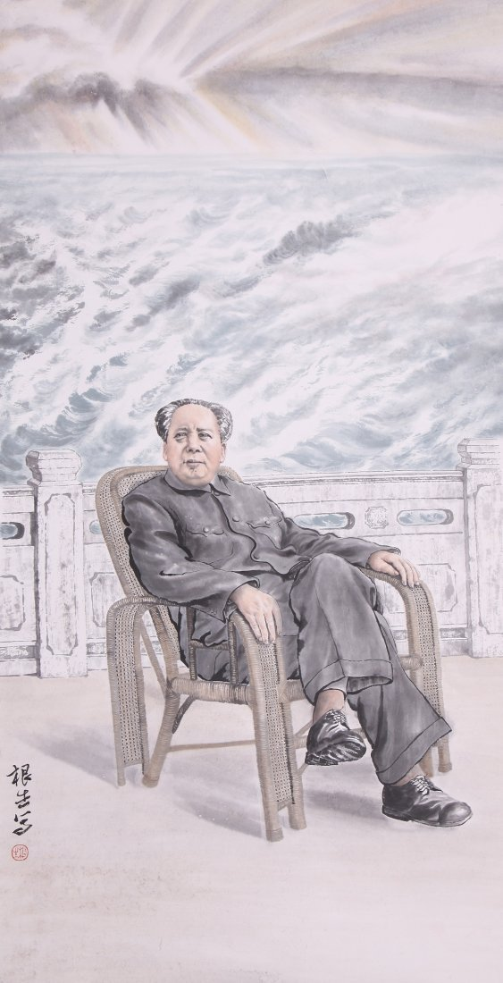 9017: A very fine Chinese painting by Wang Gensheng