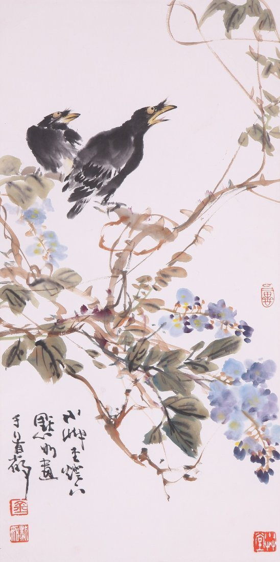 9018: A very fine Chinese painting by Jin Moru