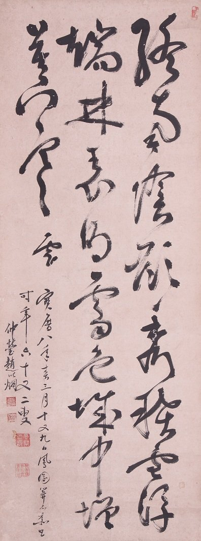 9019: A very fine Chinese calligraphy by Zhao YiJiong