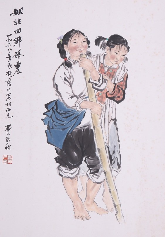 9021: A very fine Chinese painting by Fei Xinwo