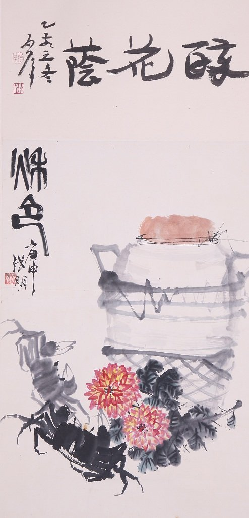 9022: A very fine Chinese painting by Zhang Ming