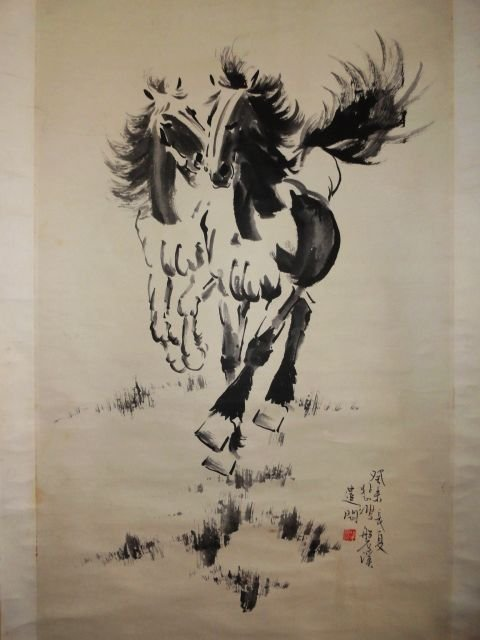 9355: A very fine Chinese painting by Xu Beihong