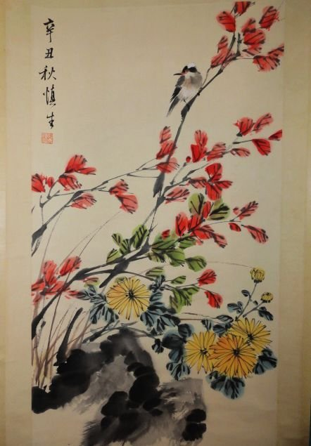 9381: Very fine Chinese  painting  by   Wang  Shensheng
