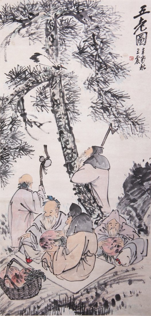 1006: A very fine Chinese scroll painting attributed to