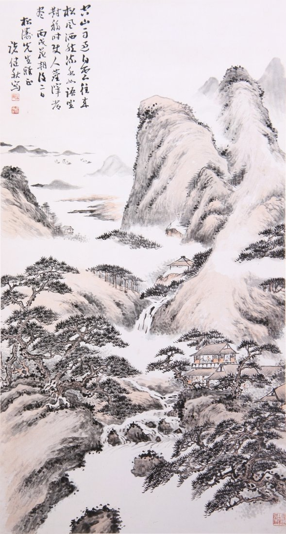 1009: A very fine Chinese scroll painting attributed to