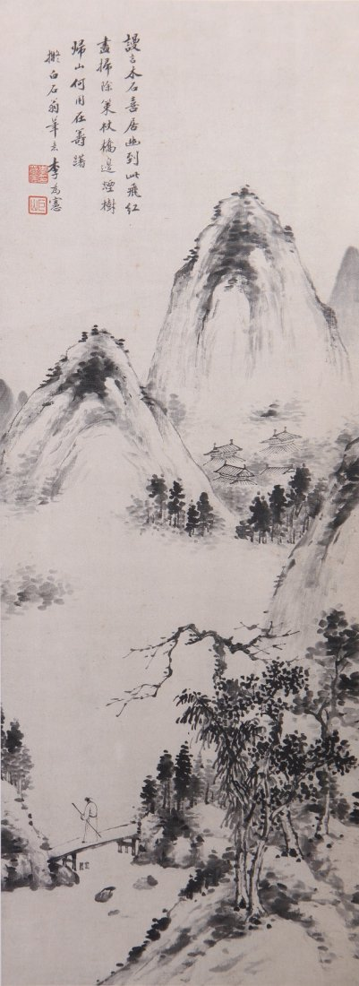 1011: A very fine Chinese scroll painting attributed to