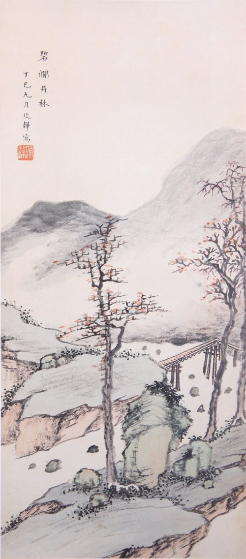 1012: A very fine Chinese scroll painting attributed to