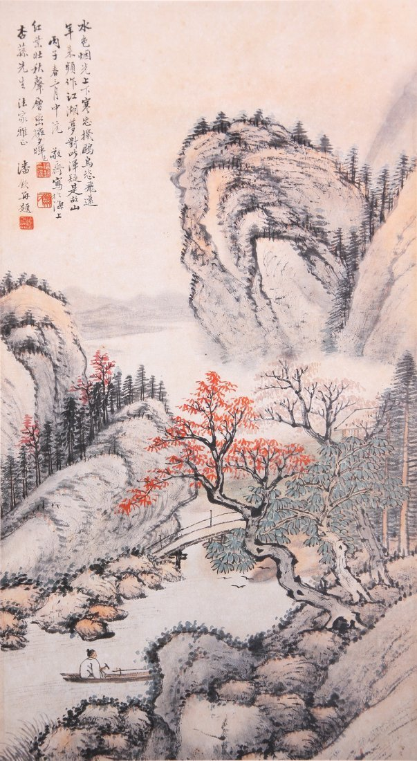 1014: A very fine Chinese scroll painting attributed to