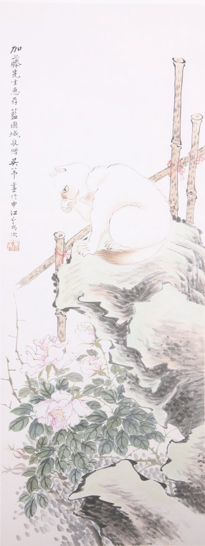 1015: A very fine Chinese scroll painting attributed to