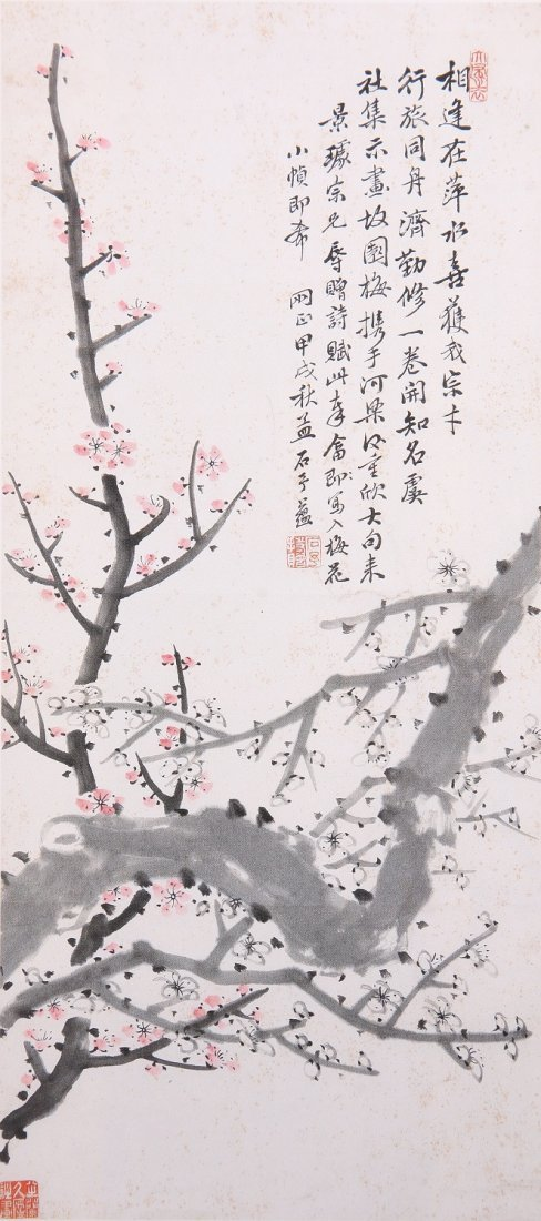 1018: A very fine Chinese scroll painting attributed to
