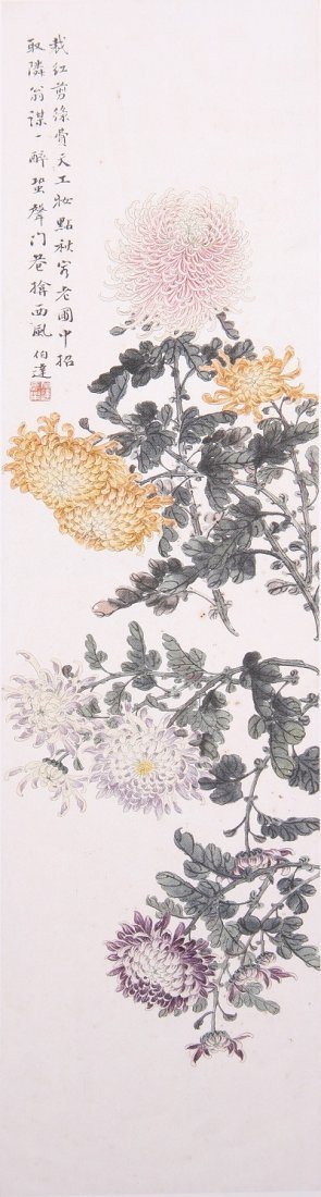 1019: A very fine Chinese scroll painting attributed to