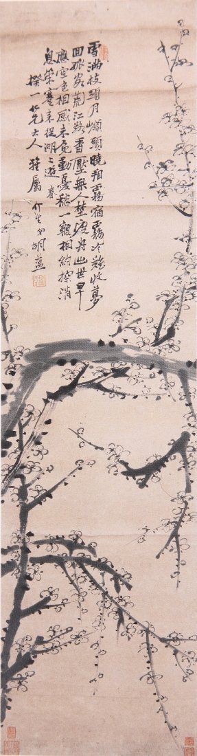 1020: A very fine Chinese scroll painting attributed to
