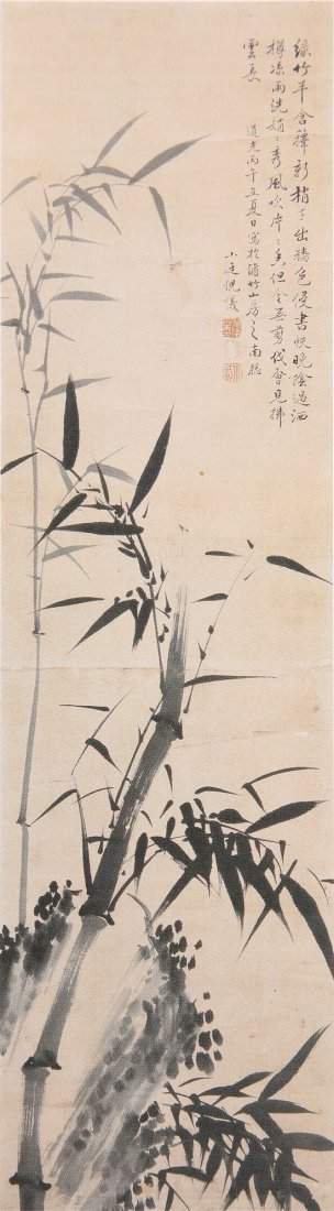 A very fine Chinese scroll painting attributed t