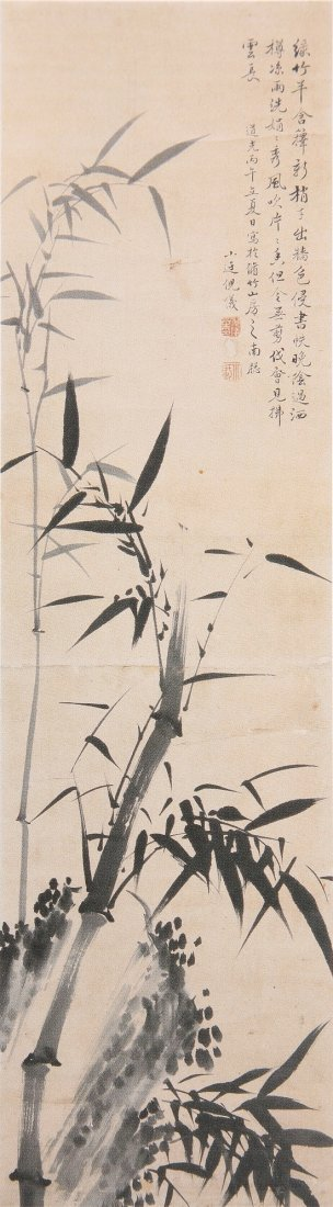 1021: A very fine Chinese scroll painting attributed  t